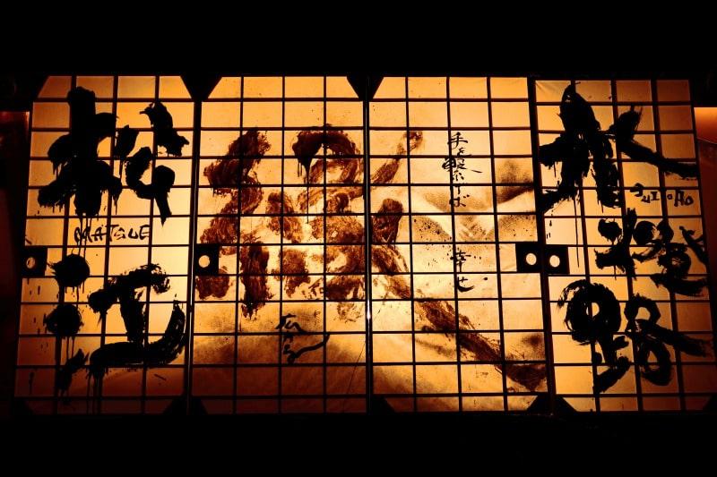 松江城二の丸